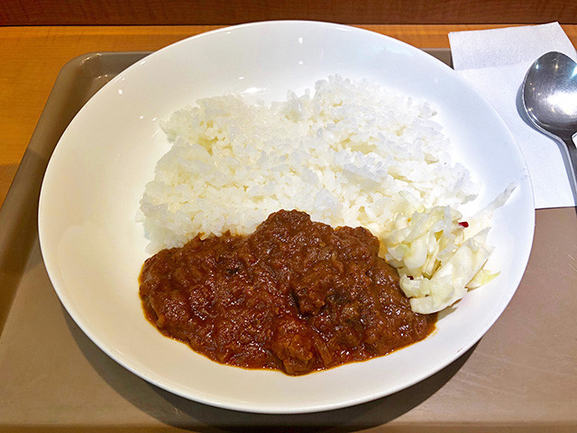 Nakanoshima Curry