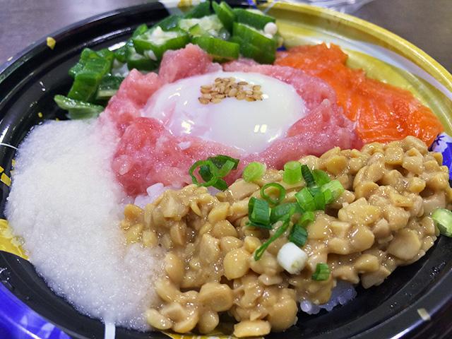 Gooey Sushi