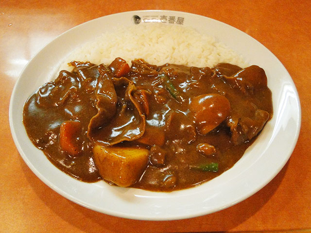 Beef Curry with Thin-Sliced Beef and Vegetables