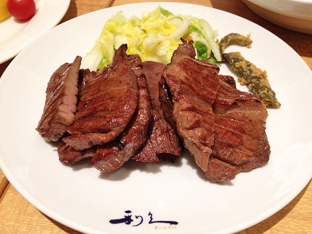 Broiled Ox Tongue