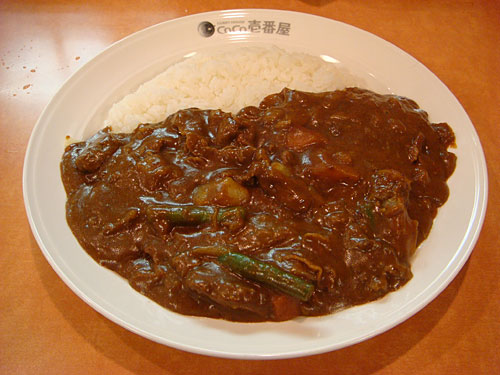 Beef Curry with Vegetables and Cheese