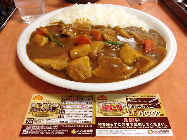 30th and 31st Grand Mother Curry