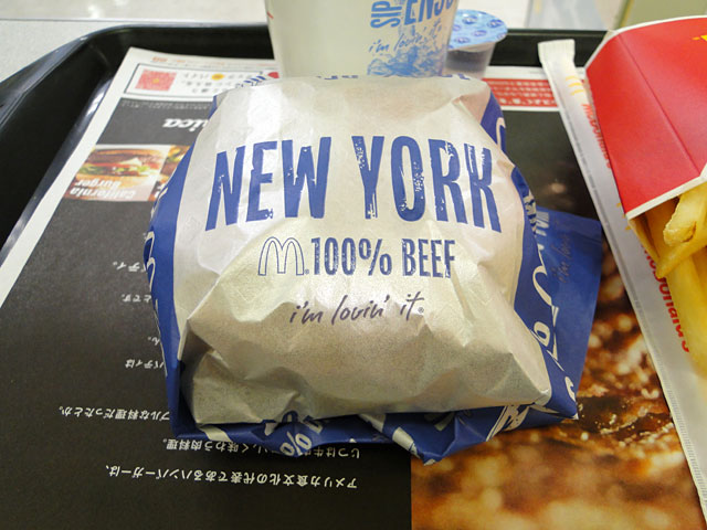 New York Burger