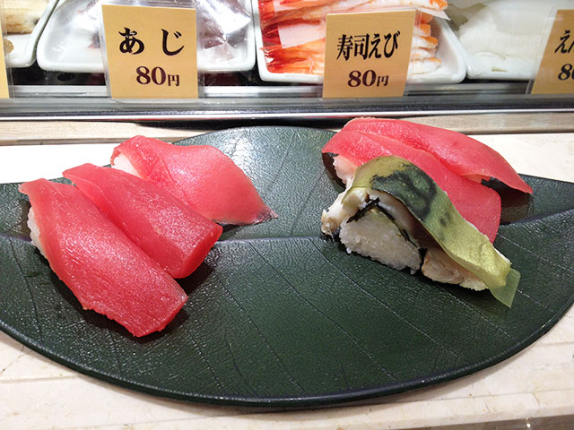 Tuna and Mackerel Nigiri Sushi