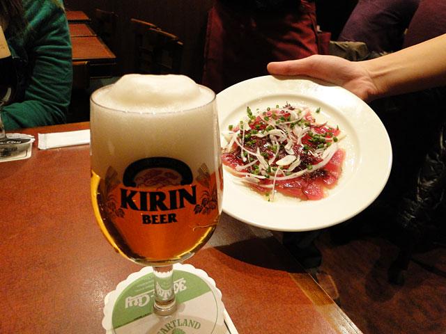 Kirin City