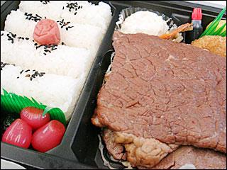 yakihiku