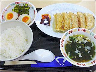 sou-san