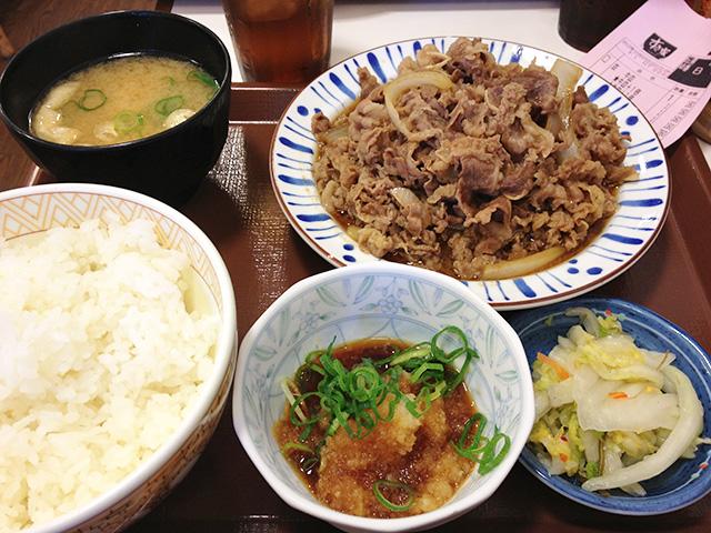 Stewed Beef Set Meal