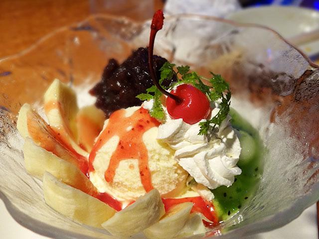 Ice Cream with Rice Dumplings
