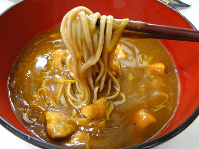 Curry Soba Noodles