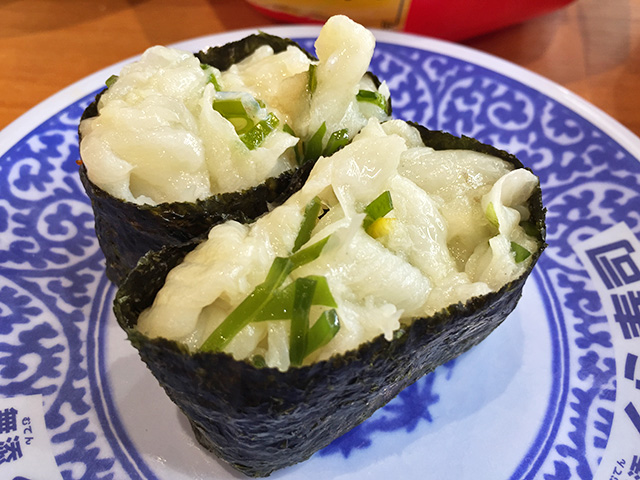 Flatfish Fin Gunkan-Maki with Yuzu and Salt