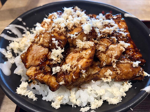 Broiled Pork Rice Bowl