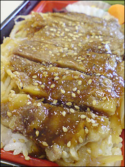Beef Bento