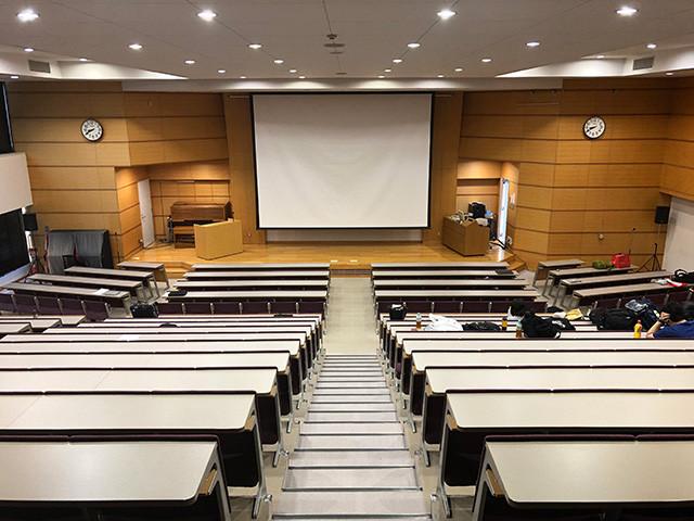 Kitasato Hall