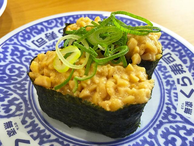 Natto Gunkan-Maki