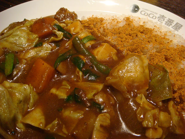 Beef Curry with Spicy Giblets and Vegetables