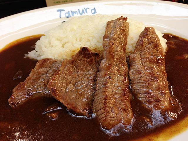 Fancy Yakiniku Curry
