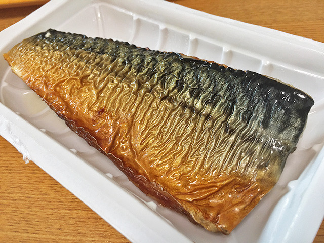 Broiled Mackerel with Salt