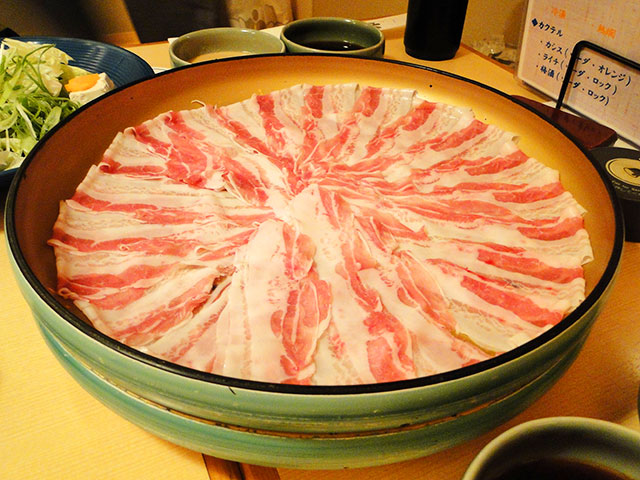 Black Pork Shabushabu