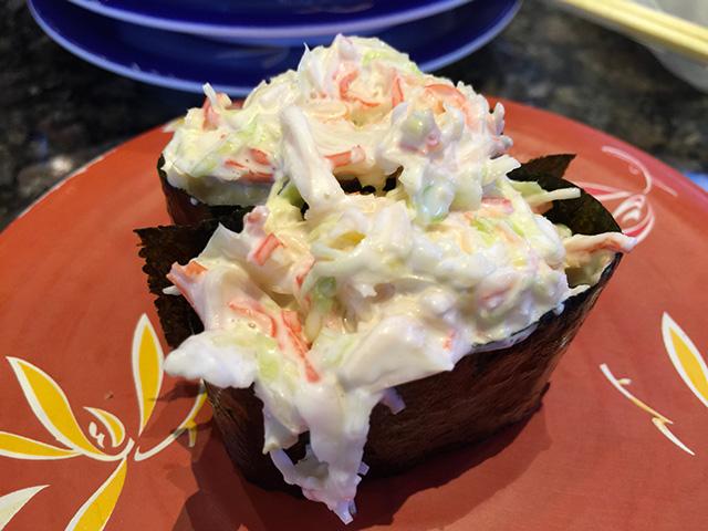 Salad Gunkan-Maki