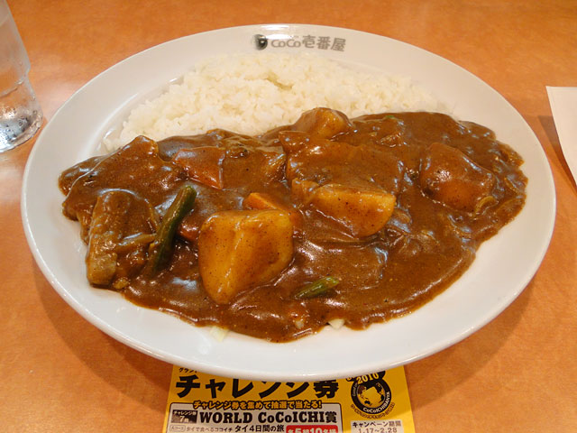 Grandmother Curry with Cheese