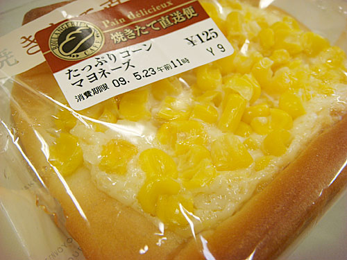 Corn and Mayonnaise Bread