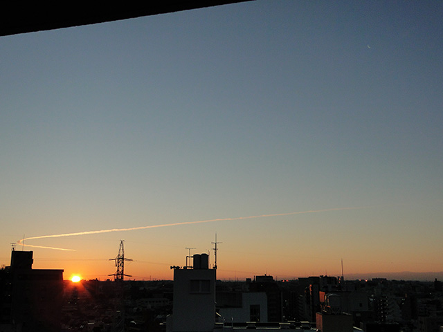 The First Sunrise of 2011