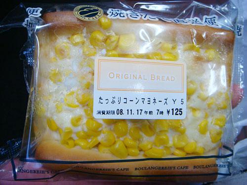 Corn Mayonnaise Bread