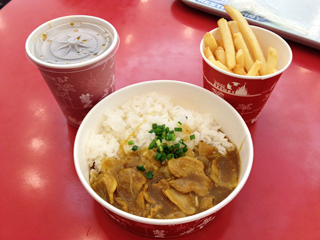 Pork Curry Bowl with French Fries and Coffee