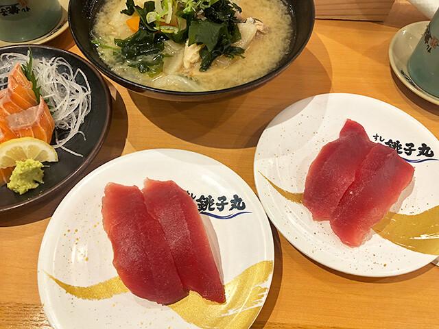 Choshi-Maru