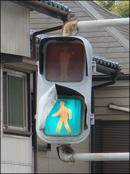 Broken Traffic Signal