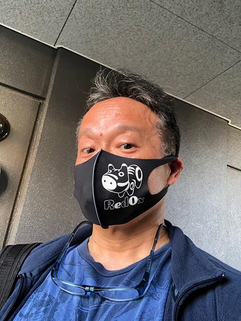 Black RedOx Mask