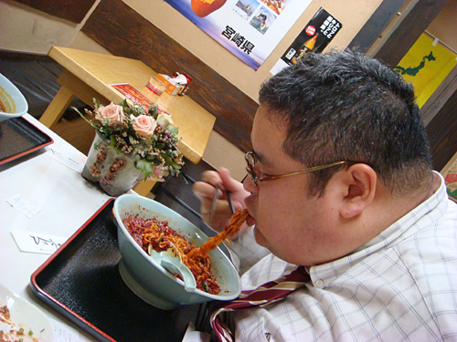 Mr. Tokumori Eating Level Super 50