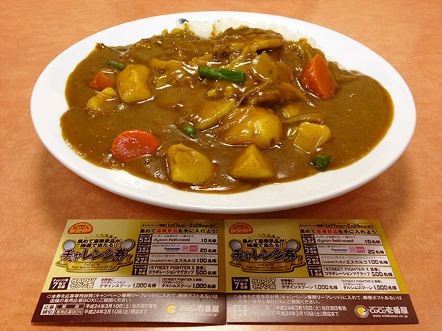 47th and 48th Grand Mother Curry
