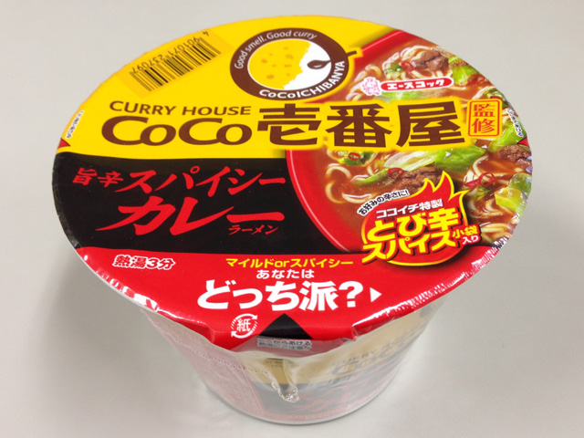 CoCoICHI's Spicy Curry Ramen