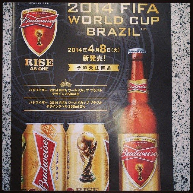 budweiserworldcup.jpg