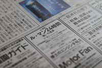 20130628_yomiuri
