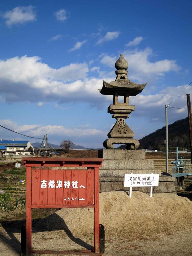 吉備津神社へ_edit