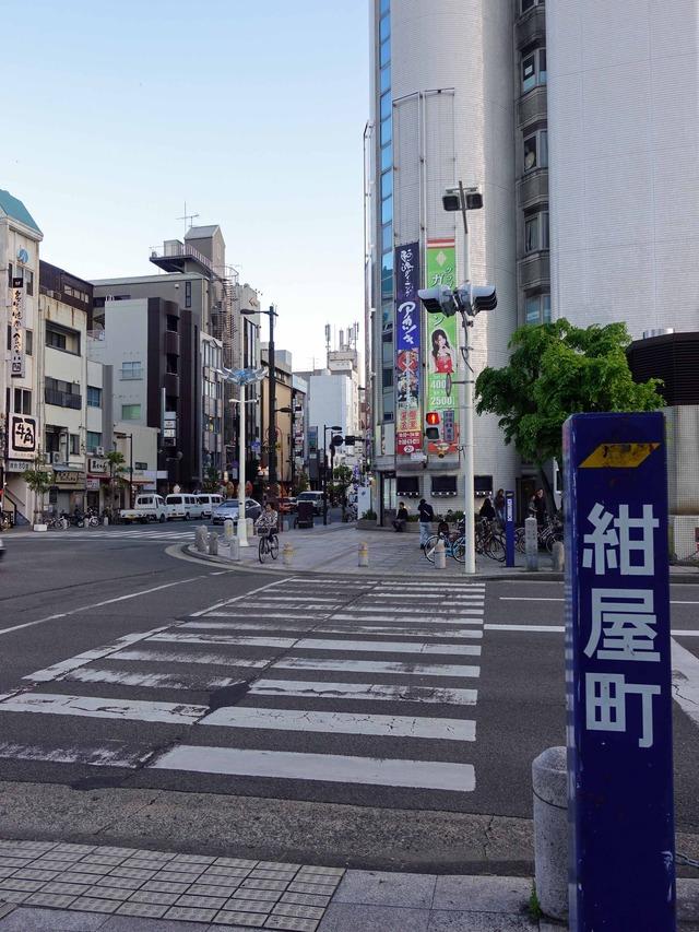 紺屋町 1_edit