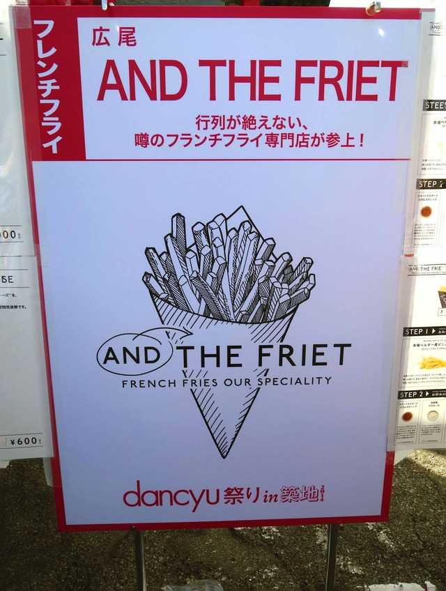 AND THE FRIET 5_edit