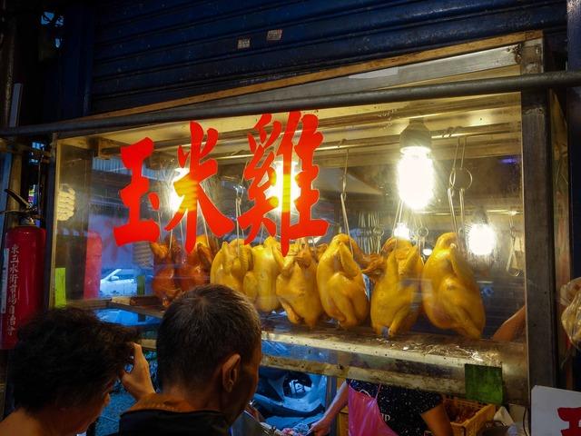 玉米鶏 1_edit