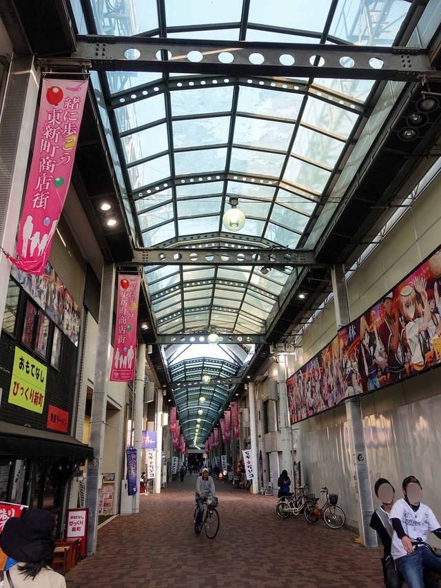 東新町商店街_edit