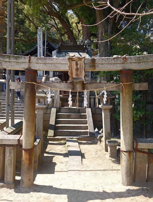 塞神社 1_edit