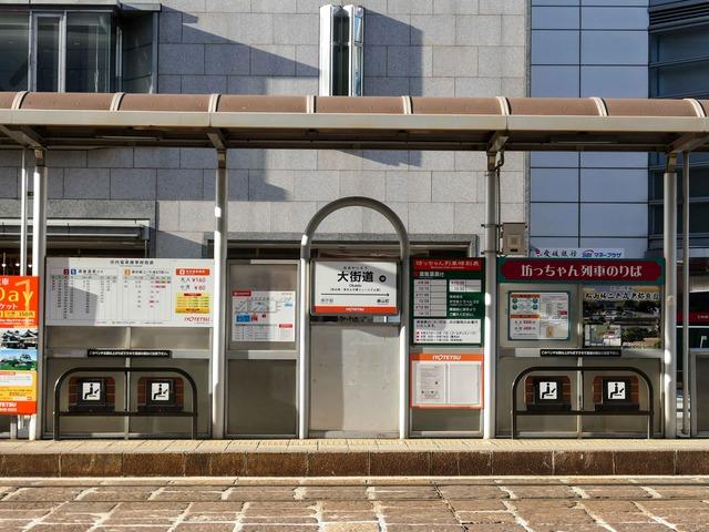 大街道駅 1_edit