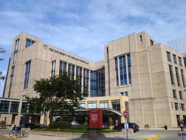 シカゴ大学病院 2_edit