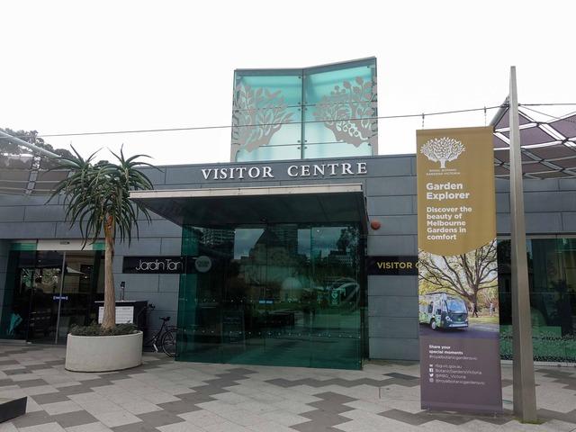 Visitor Centre 3_edit