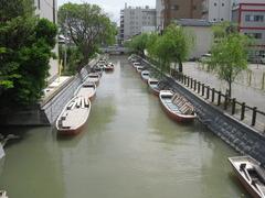 川下り乗船場 2