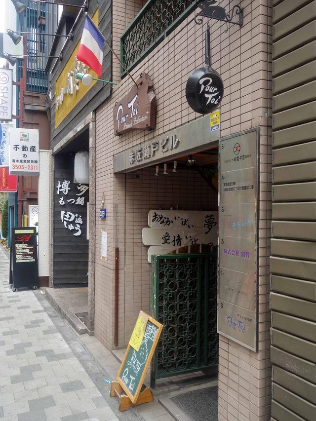店頭 55_edit