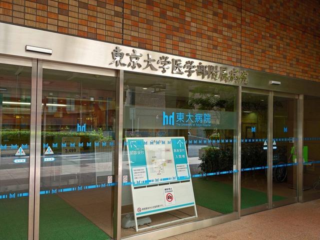 東京大学医学部附属病院 21_edit