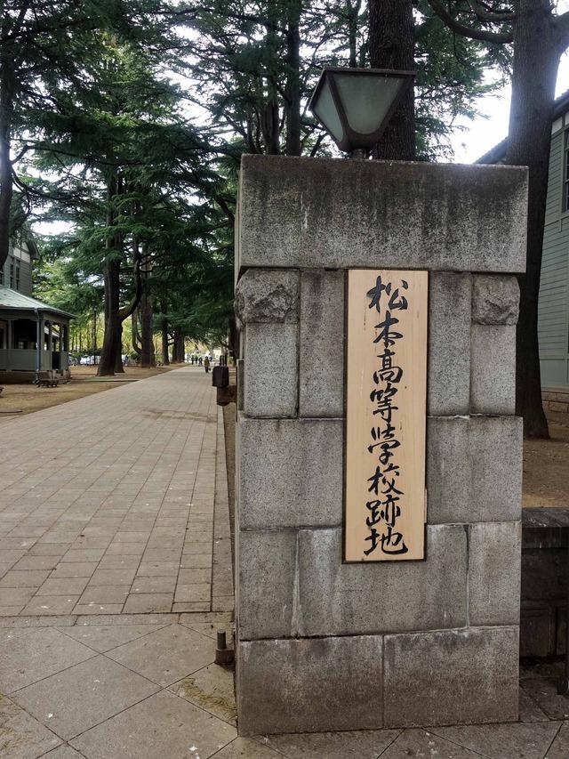 旧制松本高等学校跡地 2_edit